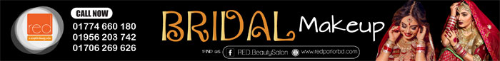 Red Beauty Salon