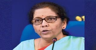 পাঁচটি রাষ্ট্রায়ত্ত সংস্থার বেসরকারীকরণ: নির্মলা
