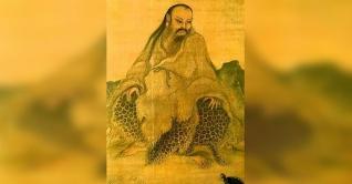 চীনের প্রথম রাজা ফুসিসি: অনু সরকার