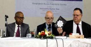 শেখ হাসিনা পরিবর্তনের দিশারী এক বিশ্বনেতা : রুশ স্কলার