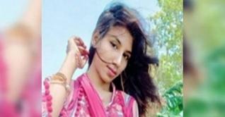 রুম্পা হত্যা: বুধবার রাস্তায় নামবেন স্ট্যামফোর্ড শিক্ষার্থীরা