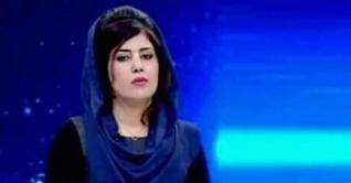 আফগান নারী সাংবাদিককে গুলি করে হত্যা