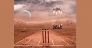 মঙ্গলগ্রহে ক্রিকেট!