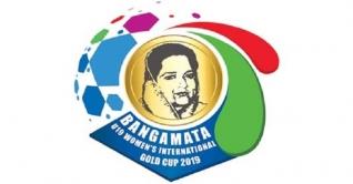 বঙ্গমাতা অনুর্ধ-১৯ গোল্ডকাপ আন্তর্জাতিক ফুটবলের ফাইনাল আজ