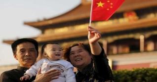 চীনে সর্বনিম্ন জন্মহারের রেকর্ড