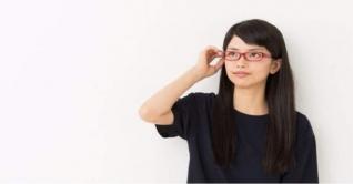 জাপানে নারীদের চশমা পড়ায় নিষেধাজ্ঞা